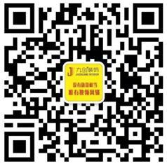 UploadFile/shop/2016/10-04/20161004082106_6606.jpg