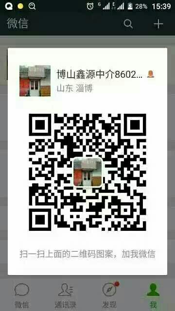 UploadFile/shop/2016/10-21/20161021170625_3883.jpg