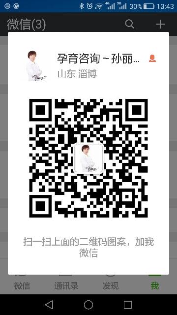 UploadFile/shop/2016/11-08/20161108092625_8824.jpg
